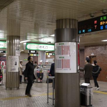 00:12 地下鉄すすきの駅