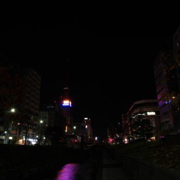 00:00 創成川公園