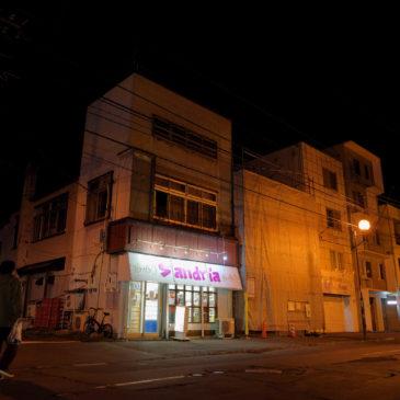 01:00 中央区南8条西9丁目