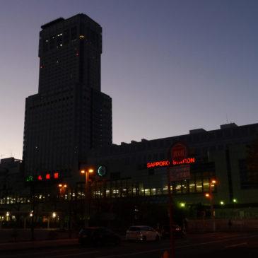 05:50 JR札幌駅北口