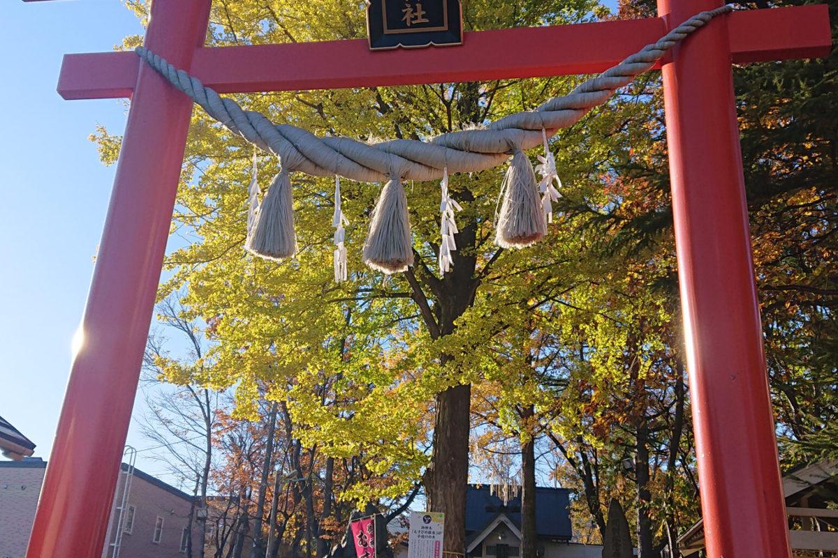08:03 星置神社