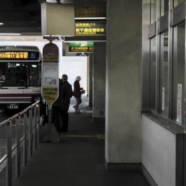 09:58 環状通東バスターミナル