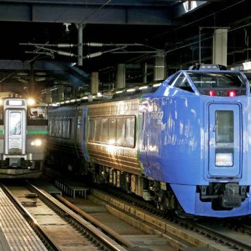 13:18 JR札幌駅