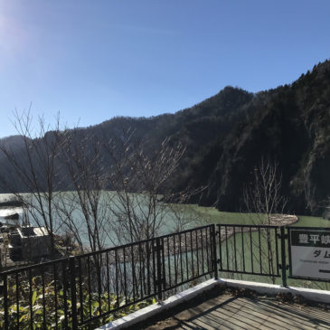 13:28 豊平峡ダム