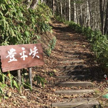 13:29 豊平峡ダム