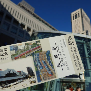 14:16 JR札幌駅南口広場