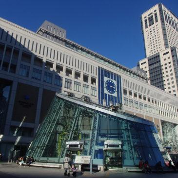 14:17 JR札幌駅南口広場
