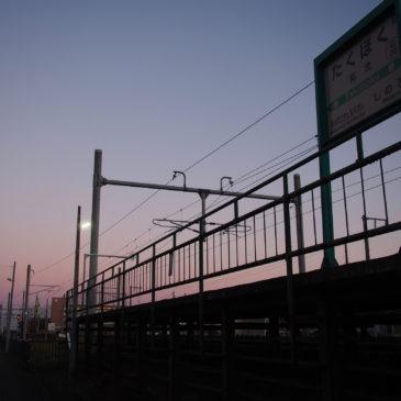 16:29 JR拓北駅