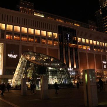 18:03 札幌ステラプレイス前広場