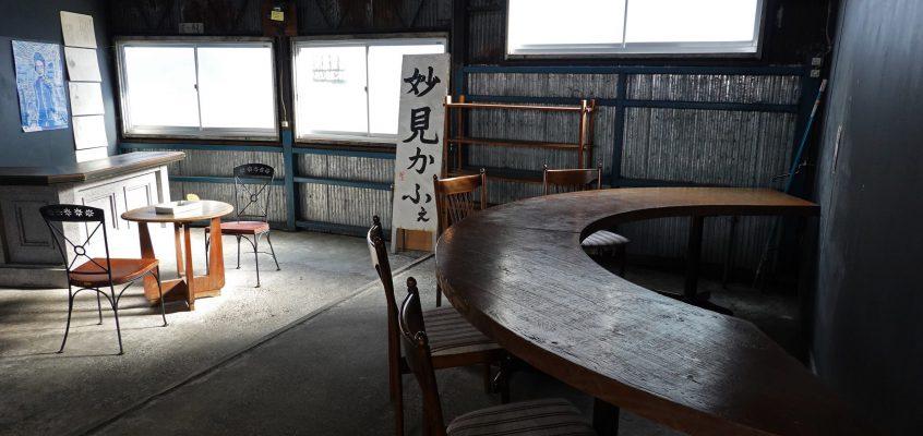 3月28日 小樽市 妙見市場